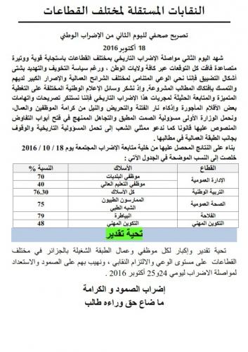 يان التكتل 02.jpg