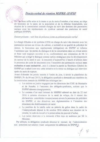 MSPRH - SNPSP.jpg
