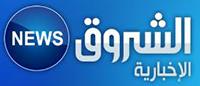 logo-chourouk.png
