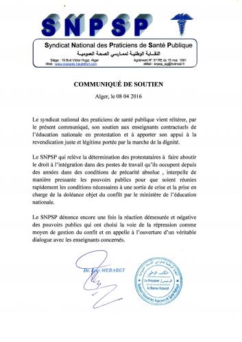 Contractuels Educ.jpg