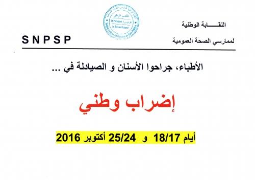 SNPSP APPEL.jpg